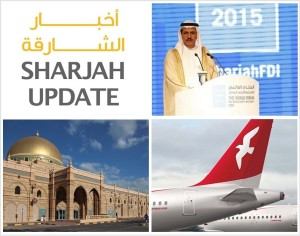 Subscribe to Sharjah Update