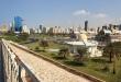Sharjah City