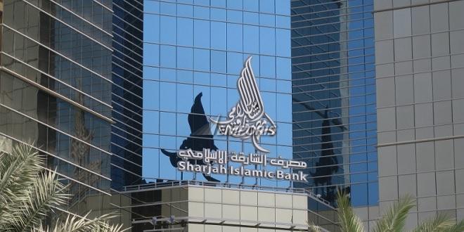 Sharjah Islamic Bank, UAE