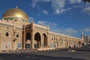 Sharjah Islamic Civilisations Museum