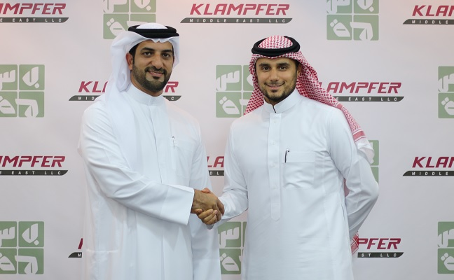 KBW Investments Basma Group Sharjah