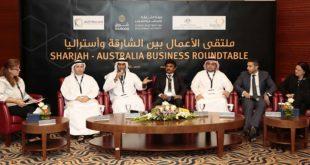 Sharjah-Australia Roundtable, Sharjah