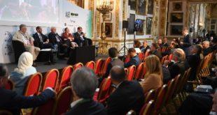 GCC British Forum, London, UK 2016
