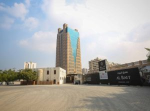 Al Bait Hotel, Heart of Sharjah
