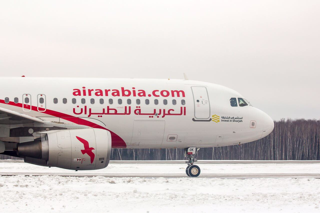 Air arabia promotes 39 invest in sharjah 39 brand sharjah update - Air arabia sharjah office ...
