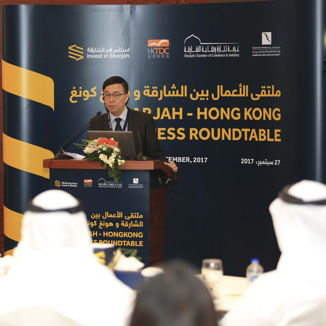 """""""ملتقى أعمال الشارقة – هونغ كونغ"""" يؤكد أهمية الشراكات الدولية لبناء منظومة اقتصادية قوية"""